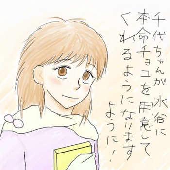barechiyo.jpg